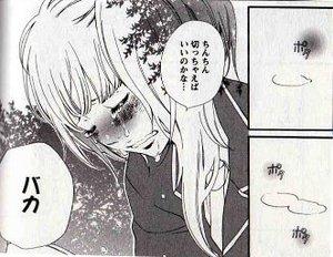 Ts_momoirootokonoko2