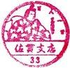 kenshin_33