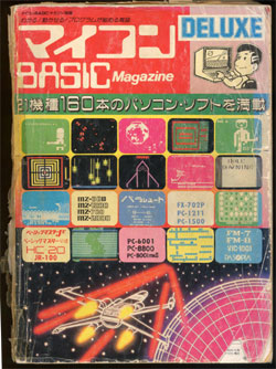 sal_basicmagazine.jpg